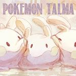 Pokémon: Talma