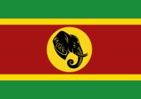 R.P.Bangana