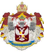 Election Etat Majeur  42-38
