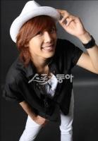 Shin Min <3