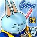 goten-kun