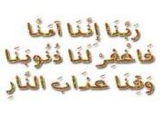 عملاق الحمايه الالمانى avira.2012.all.version::ف اخر تحديثات 253468018