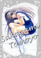 Tomoyo Sakagami