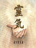 KARUNA REIKI 1573-60