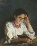 Библиотека 122-56