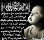 mohammed1981