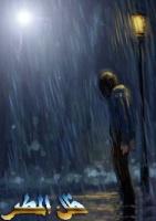 ظل المطر