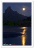 القمر المنير
