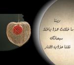 almasry