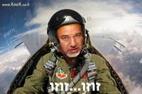 המחאה החברתית לישראל THE ISRAELI SOCIAL REVOLUTION 2219-86