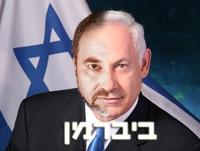המחאה החברתית לישראל THE ISRAELI SOCIAL REVOLUTION 30-39