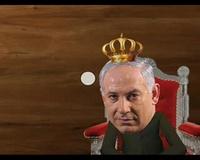 קהילת הלווין הישראלית 3836-86