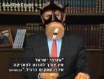 המחאה החברתית לישראל THE ISRAELI SOCIAL REVOLUTION 816-19