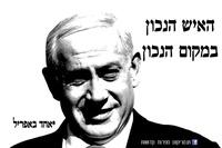 קהילת הלווין הישראלית 9-19