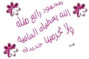 ازياء العروس الجزائرية 3489390475