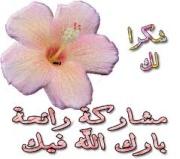 ازياء العروس الجزائرية 3708906816