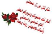 ازياء العروس الجزائرية 3879735026