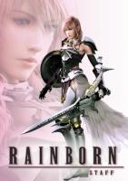 The Rainborn