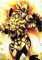 Leão de Nemea / Divino