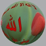 abdo-rahman