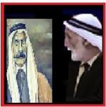 Islamic Forum 233-14