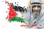 قرى ومدن فلسطين 4-12