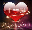 منتدى الشباب والبنات - Youth and girls 1172-5