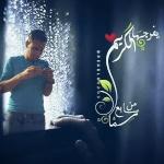 قسم فيس بوك العراق والعرب العــام 4973-23