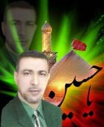 قسم فيس بوك العراق والعرب العــام 632-97