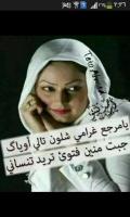 اغاني عراقية حديثة - IRAQI NEW SONG 7402-68