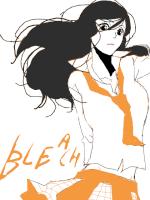 Leane Tsukibashi
