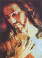 Catherine (des Deux Coeurs Unis de Jésus et de Marie - France) 818-60