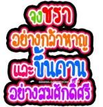 pattypat0488