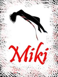 Мики Накагами