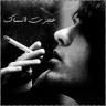 {أمـــ الكون ــــير}