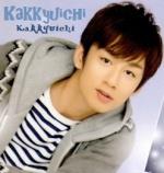 Kakkyuichi