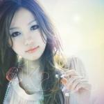 Princess Akina