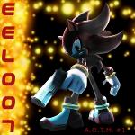 EEL007