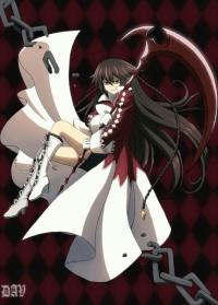 Okumura Lena