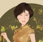 Kan yao