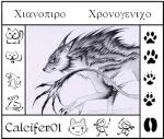 Calcifer01