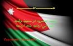 yasmeen alawneh