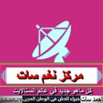 اكواد ال html 1540-49