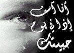 حماده عبد الرحمن
