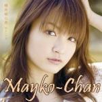 Mayko-Chan