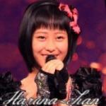 haruna-chan