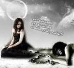 بنت الشيـ منووش ـووخ