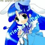 Princesa Rein