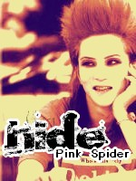 Visual[hide]