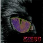 kikou554